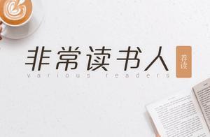 #金庸去世两周年#人在江湖:张纪中忆与金庸20年交往生动细节