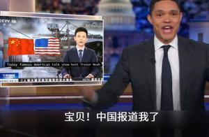 """还记得这个曾极力夸赞华为的美国人吗?如今他也""""酸""""了"""