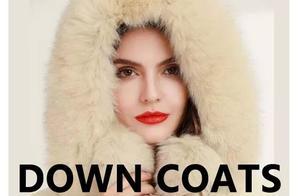 冬季即将来袭 阿莱贝琳提醒你的羽绒服备好了吗