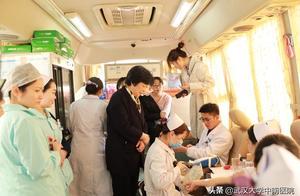 武汉大学中南医院近千名职工献血23万毫升