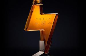 特斯拉开卖龙舌兰酒:金色闪电贵过茅台