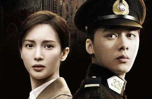 李易峰、金晨《隐秘而伟大》豆瓣评分8.4,剧情好演技佳真好看