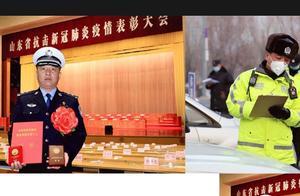 薛腾飞同志荣获山东省抗击新冠肺炎疫情先进个人荣誉称号