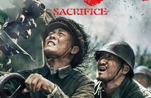 看完《金刚川》,我只想重刷这部13年前的战争片