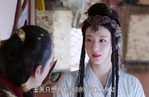 萧燕燕让自己的称韩德让相父,乌骨里第一个反对,暗中杀萧燕燕