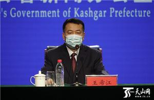 11月1日开始,喀什地区启动第三轮全员免费核酸检测