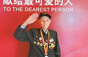 广东这位88岁的抗美援朝志愿军老兵,了不起