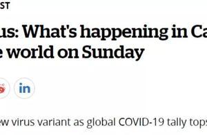 日本发现全新变种新冠病毒!或检测不出!加拿大有人晕倒、面瘫