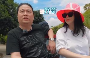 汪海林拿起孜然想起肖战粉丝,嘲讽肖战粉丝没文化,李湘被逗乐了