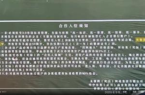 女性超过45岁不能在武汉菜市场卖菜