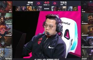TES VS RW第一局:TES吊打RW,轻松拿下首局