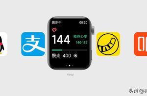 华为新款手表即将开售,或预装鸿蒙OS2.0,支持第三方应用