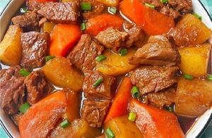 美食家常菜推荐:土豆炖牛肉,番茄火锅鸡,可乐鸡翅年糕超美味哟