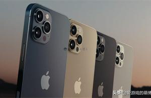 "iPhone12上的""蓝色""有什么讲究?这个配色其实大有来头"