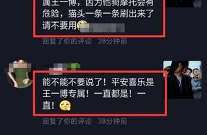 杨洋回应粉丝维权事件!却被扒疑似不是本人所发,文案也有争议