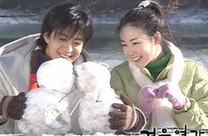 夕夕的聊天记录之那些让人泪奔的韩剧推荐|蓝色生死恋|冬季恋歌