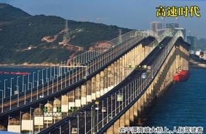 跨越海峡 跨越历史 ——热烈庆祝福平铁路正式通车