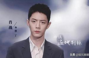 2020.9.20娱乐资讯:肖战、易烊千玺、唐嫣、王源、周深