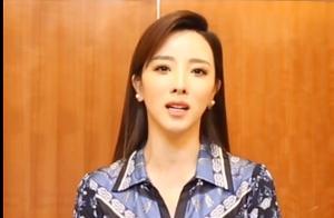 """央视为李思思亲自操刀节目打call:一档""""穿在身上的中国""""来啦"""