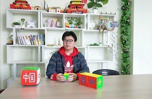 河南大學生單手秒還原魔方,用256塊魔方拼出楊冪、沈騰頭像