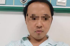 广州中山三院伤医事件:嫌疑人微博称首次诊断结果有误,曾辗转4家医院看病