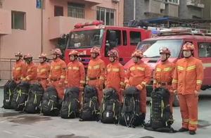 云南盐津发生4.7级地震 救援工作进行中