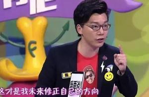 《奇葩说》陈铭被曝黑料:疑似学术造假,还拆散别人婚姻上位