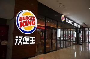 汉堡王成被执行人,执行标的6771万,卖汉堡卖成老赖?