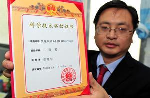 河南焦作教师职称评定总分第二名落选,校长答复把教师引向何方?