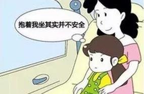健康科普   安全出行请系好安全带,12岁以下儿童请使用安全座椅