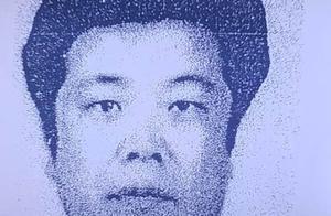 素媛案罪犯即将出狱,韩国民众筹款1.94亿,无奈为受害者搬家