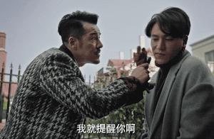 """陈坤周迅公司小鲜肉:倪大红""""作精老爹""""海一天""""坏人""""周游影帝"""