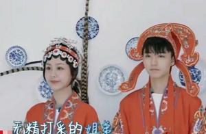 王俊凯给杨紫送生日祝福遭遇意外脱粉?都怪节目组这个骚操作