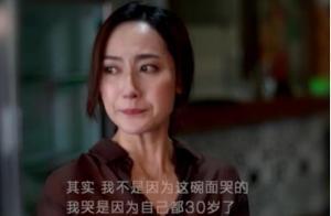 她,30岁,为一碗面,大哭一场