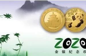 提前看!2021版熊猫币图案揭晓