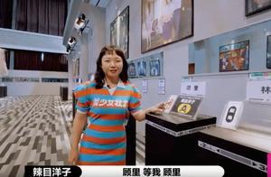 《演员2》两大矫情女:李溪芮只想演现代剧,王楚然拒绝演妈妈
