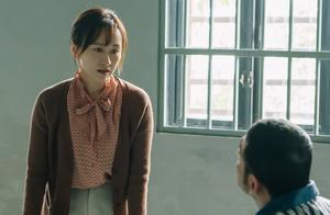 《大江大河2》:剧中只有她们两人嫁给了爱情,可结果都是悲剧