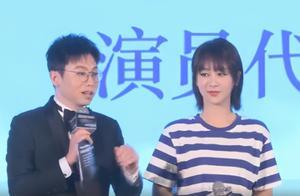 杨紫新剧搭档倪萍演母女!开机生图曝光真实颜值,惊艳似邻家少女