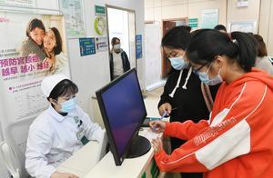国产宫颈癌疫苗可以预约啦!适用于9—45岁女性 每支359元