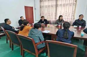 财政司领导莅临文水县指导审计工作