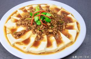 肉沫豆腐怎样做?试试这个方法,豆腐不用炒,鲜嫩滑口还入味
