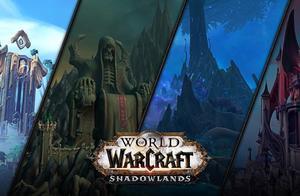 暗影前夕将至,更新后的《魔兽世界》新增了什么内容?