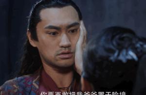玲珑:袁弘向蔡文静学端水,他一下子要照顾三个女人