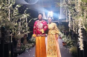 秋瓷炫于晓光婚礼,中式嫁衣华美富贵,原来出自她之手