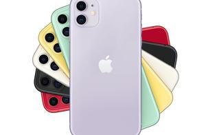拼多多百亿补贴双 11 来了:买 iPhone 11 送 AirPods 2