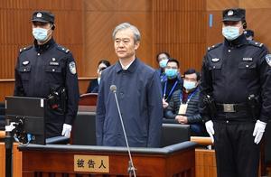河北省人民政府原党组成员、副省长李谦受贿案一审开庭
