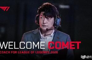 LOL:SKT官宣第二位新教练,原LPL赛区SNG战队教练Comet加入