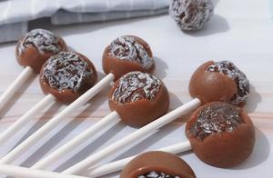 少女系美食:话梅棒棒糖的做法推荐给大家,赶快学习一下吧!