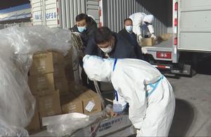 西藏阿里地区捐赠价值180万元物资驰援石家庄