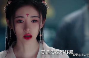 《如意芳霏》26:崔绾心伤离开肃王府,傅宣吴白起浪漫约会
